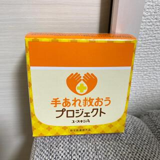 ユースキン(Yuskin)のユースキンa 12g 新品(ハンドクリーム)