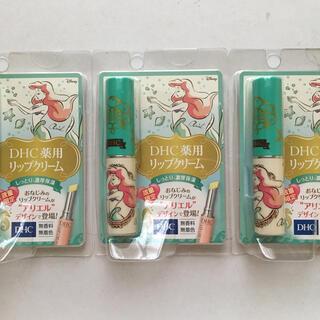 DHC - リップクリーム 3個セット DHC薬用 しっとり濃厚保湿 無香料無着色