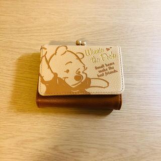 クマノプーサン(くまのプーさん)のプーさん 三つ折財布(折り財布)