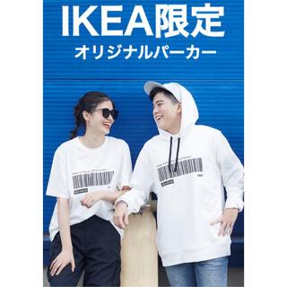 イケア(IKEA)の新品未使用★IKEA★オリジナルパーカー エフテルトレーダ 各種有(パーカー)