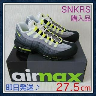 ナイキ(NIKE)の27.5cm NIKE AIR MAX 95 OG NEON YELLOW(スニーカー)