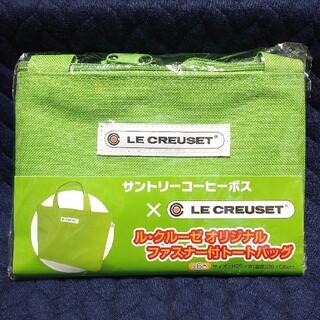 ルクルーゼ(LE CREUSET)のル・クルーゼ ファスナー付きトートバッグ(トートバッグ)
