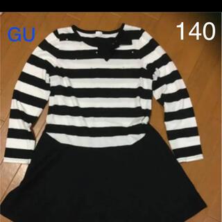 GU - ☆特価 GU  とってもかわいい切り替えワンピース  140