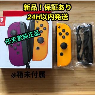 ニンテンドースイッチ(Nintendo Switch)の【新品】switch ジョイコン ネオンオレンジ(R・右) joy-con(その他)