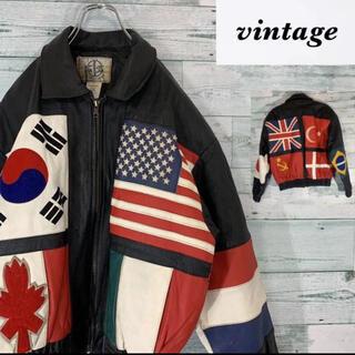 アートヴィンテージ(ART VINTAGE)の《激レア》vintage USA製 万国旗 レザージャケット 本革 古着(レザージャケット)