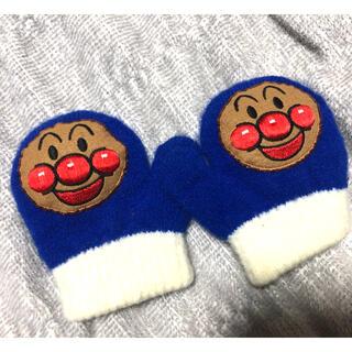 バンダイ(BANDAI)のアンパンマン 【ベビー手袋】(手袋)