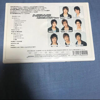 ジャニーズ(Johnny's)のNEWS DVD NEWSニッポン ジャニーズ(ミュージック)