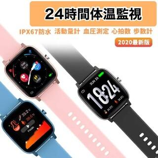 最新版 スマートウォッチ 体温測定 iPhone Androidt00090(腕時計(デジタル))