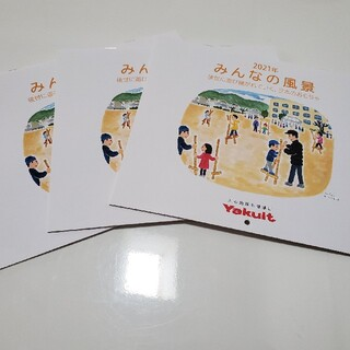 ヤクルト(Yakult)の2021 Yakult カレンダー(カレンダー/スケジュール)