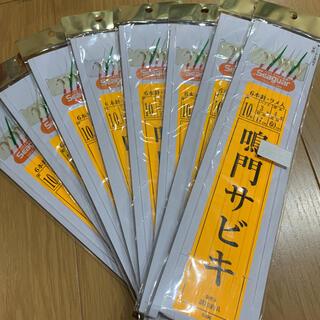 鳴門サビキ 8セット(釣り糸/ライン)