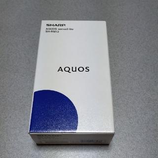 アクオス(AQUOS)のAQUOS sense3 lite SH-RM12 ライトカッパー 新品(スマートフォン本体)