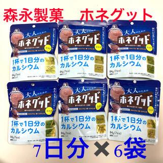 モリナガセイカ(森永製菓)のホネグット 森永製菓 7日分✖️6袋  栄養機能食品 大人の為のホネグット(その他)
