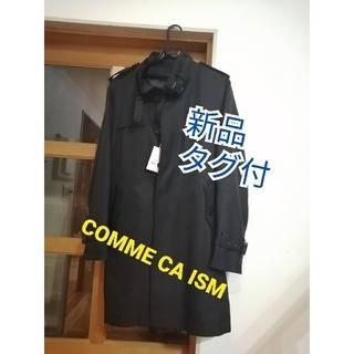 コムサイズム(COMME CA ISM)のコムサ メンズ/冬春兼用コート(トレンチコート)
