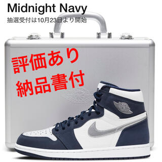 ナイキ(NIKE)の【27㎝】 NIKE AIR JORDAN 1 HIGH OG CO.JP(スニーカー)
