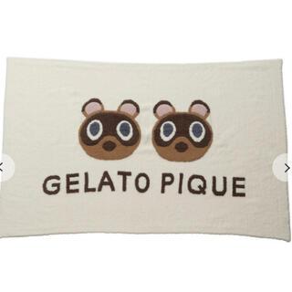 ジェラートピケ(gelato pique)のジェラートピケ あつまれどうぶつの森 コラボ ブランケット(その他)