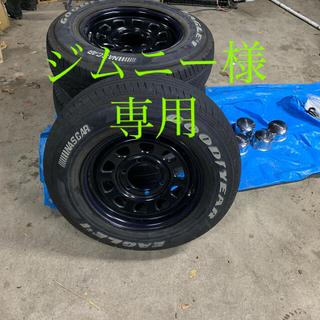 グッドイヤー(Goodyear)のデイトナホイール ナスカータイヤ 15インチ 4本セット(タイヤ・ホイールセット)