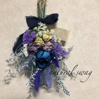 ♡kana様専用No.257 blue*purple ドライフラワースワッグ♡(ドライフラワー)
