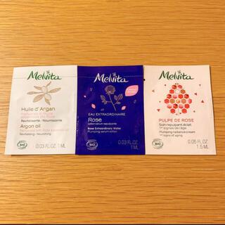 メルヴィータ(Melvita)のメルヴィータ サンプル3種類(化粧水/ローション)