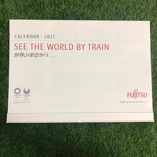フジツウ(富士通)の富士通 世界の車窓から 壁掛けカレンダー 2021(カレンダー/スケジュール)