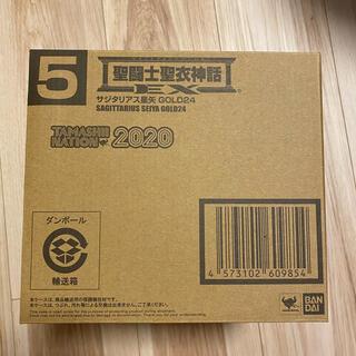 バンダイ(BANDAI)の聖闘士聖衣神話EX サジタリアス星矢 GOLD24 在庫複数あり(アニメ/ゲーム)
