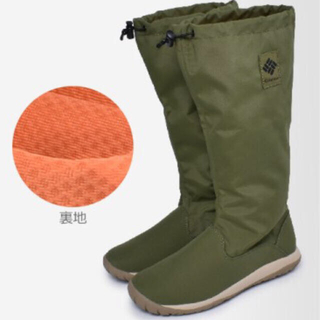 コロンビア(Columbia)の◇新品◇Columbia◇コロンビア レインブーツ #ハイカーグリーン 25cm(レインブーツ/長靴)
