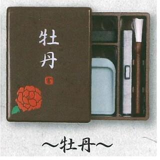 ミチュア習字セット3 牡丹(書道用品)