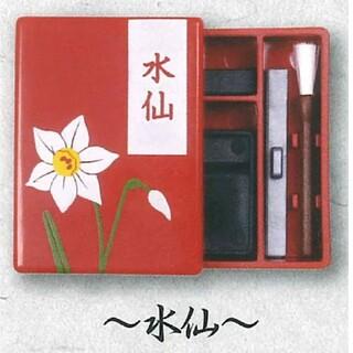 ミチュア習字セット3 水仙 (書道用品)