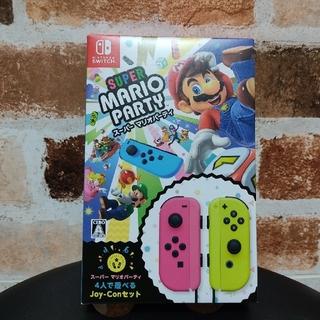 ニンテンドースイッチ(Nintendo Switch)のスーパー マリオパーティ 4人で遊べる Joy-Conセット Switch(家庭用ゲームソフト)