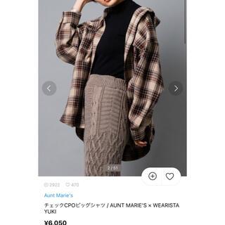 アントマリーズ(Aunt Marie's)のaunt Marie,s チェックシャツ(シャツ/ブラウス(長袖/七分))