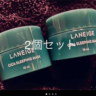ラネージュ(LANEIGE)のLAINAGE シカスリーピングマスクミニサイズ2個セット(フェイスクリーム)
