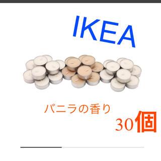 イケア(IKEA)の新品未開封イケアIKEAアロマキャンドル バニラの香り(キャンドル)