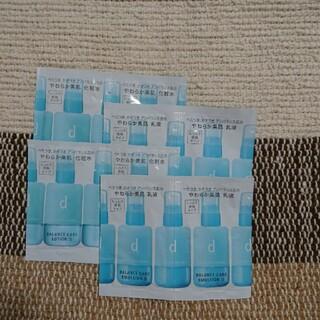 ディープログラム(d program)のdプログラム サンプルセット(化粧水/ローション)