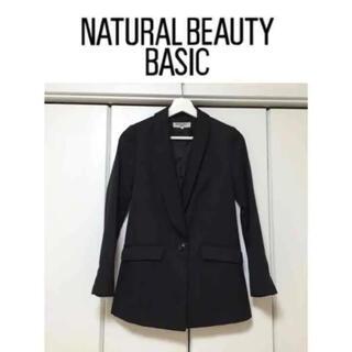 ナチュラルビューティーベーシック(NATURAL BEAUTY BASIC)の美品‼️NBB♡シンプル ブラックジャケット S(テーラードジャケット)