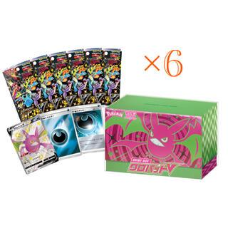 ポケモン(ポケモン)のポケカ SHINY BOX クロバットV 6個セット(Box/デッキ/パック)