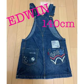エドウィン(EDWIN)の【EDWIN】デニムジャンパースカート(140cm)(ワンピース)