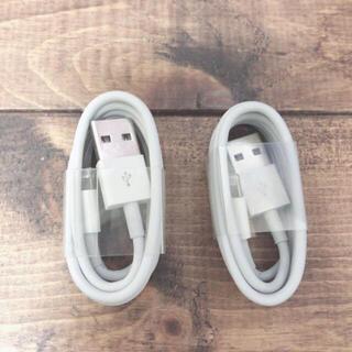 アイフォーン(iPhone)の③ iPhone 純正 同等品質 充電器 ライトニング ケーブル 2本 セット(その他)
