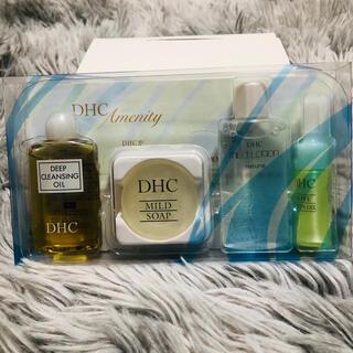 ディーエイチシー(DHC)のDHC Amenity アメニティ 化粧品 新品未使用 送料無料(旅行用品)