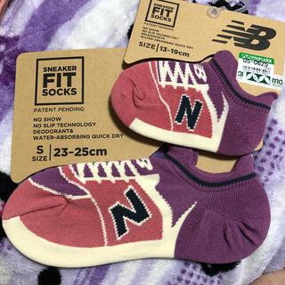 ニューバランス(New Balance)のママ娘セットソックス(靴下/タイツ)
