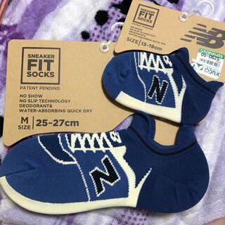ニューバランス(New Balance)のパパ息子セットソックス(靴下/タイツ)