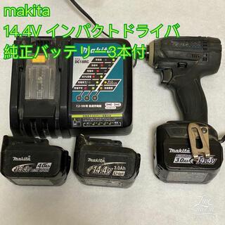 マキタ(Makita)のマキタ14.4vインパクトドライバ バッテリー 充電器セット(工具/メンテナンス)
