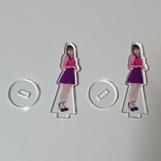 モーニングムスメ(モーニング娘。)の♥横山×2♥ コレクションフィギュアスタンド FSK(アイドルグッズ)