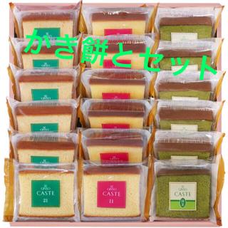 カステラ銀装 個装カステラ+高山製菓 かき餅 袋入(詰合せ) 5種類×各2袋 (菓子/デザート)