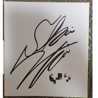下野紘 直筆サイン色紙(サイン)