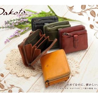 ダコタ(Dakota)のダコタクラプトン二つ折り財布(財布)