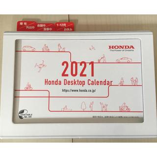 ホンダ - ホンダ 2021 モータースポーツ カレンダー&卓上カレンダー 新品!