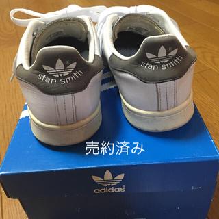 アディダス(adidas)のスタンスミス☆24.5(スニーカー)