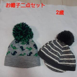 NEXT - NEXTニット帽 二点セットベビー