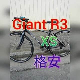 ジャイアント(Giant)のgiant  escape  エスケープ クロスバイク(自転車本体)