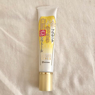 ホワイトレーベル(White Label)の金のプラセンタもっちり白肌濃シワトール(アイケア/アイクリーム)