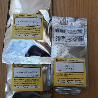 ルピシア(LUPICIA)のルピシアボンマルシェ紅茶3点セット(茶)